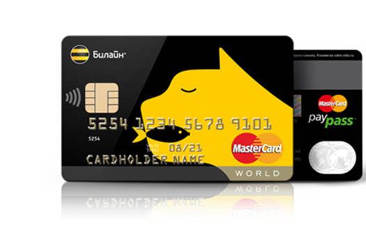 Билайн MasterCard World